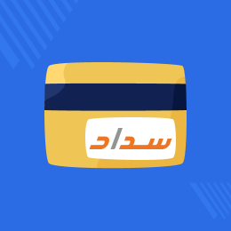PayTabs Sadad Payment for Magento 2