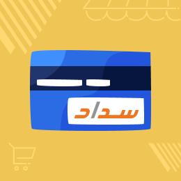 Opencart Sadad KSA Payment Module